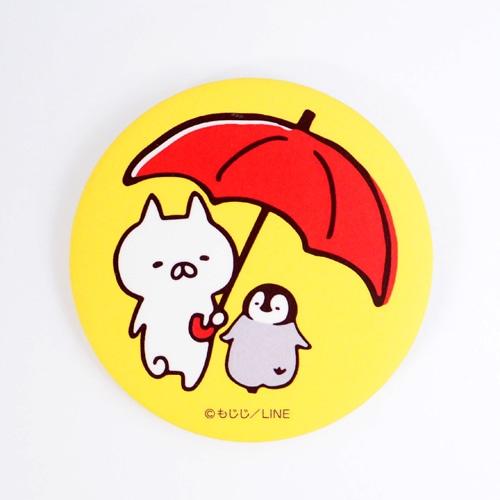 ねこぺん日和・缶バッジ/相合傘