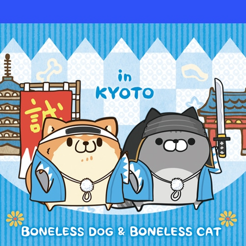ボンレス犬&ボンレス猫・メモ帳