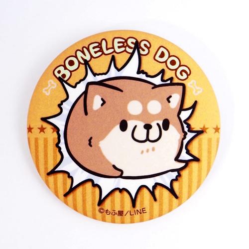 ボンレス犬&ボンレス猫・缶バッジ/ボンレス犬