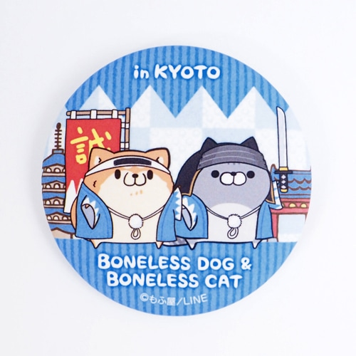 ボンレス犬&ボンレス猫・缶バッジ/京都描き下ろし