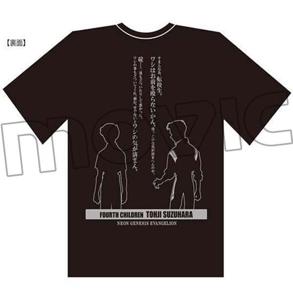 新世紀エヴァンゲリオン セリフTシャツ トウジ