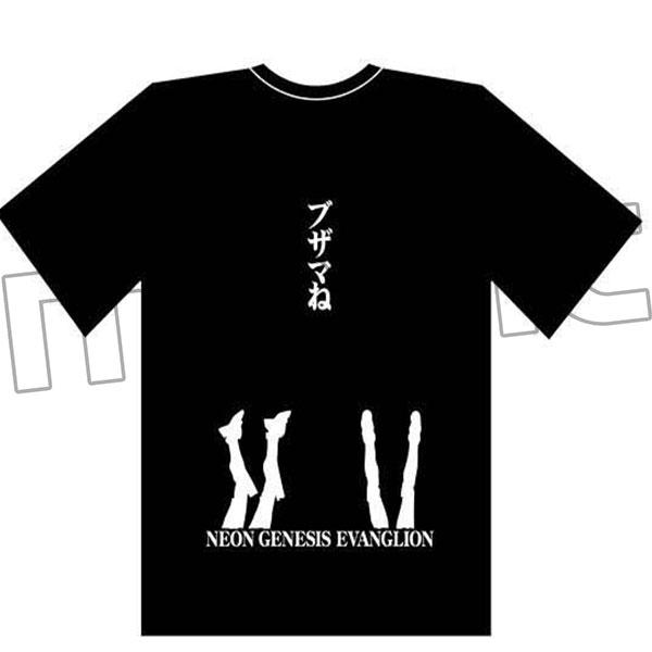 新世紀エヴァンゲリオン セリフTシャツ ユニゾン