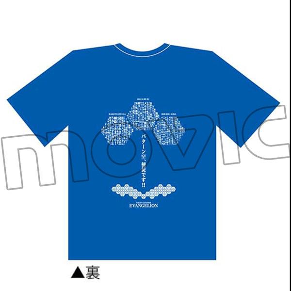 新世紀エヴァンゲリオン セリフTシャツ オペレーター