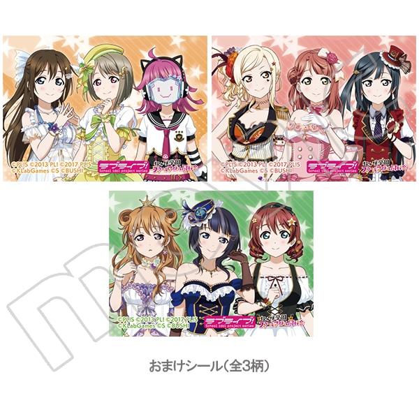 虹ヶ咲学園スクールアイドル同好会の画像 p1_33