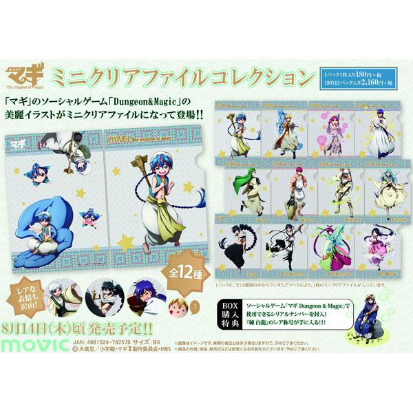 http://www.movic.jp/img/goods/1/02367-00240-00039.jpg