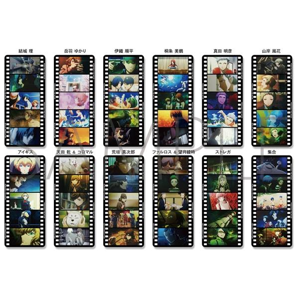 フィルム風しおりコレクション(全12種)