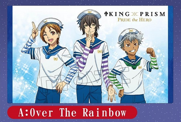 「KING OF PRISM -PRIDE the HERO-」 チケットケース付き前売り券 【A】Over The Rainbow