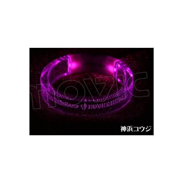 【movic】KING OF PRISM by PrettyRhythm LEDアクリルバングル