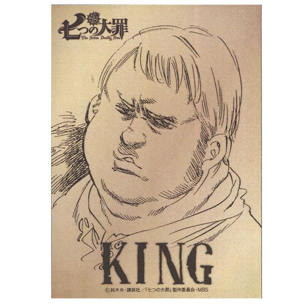 七つの大罪 (漫画)の画像 p1_19