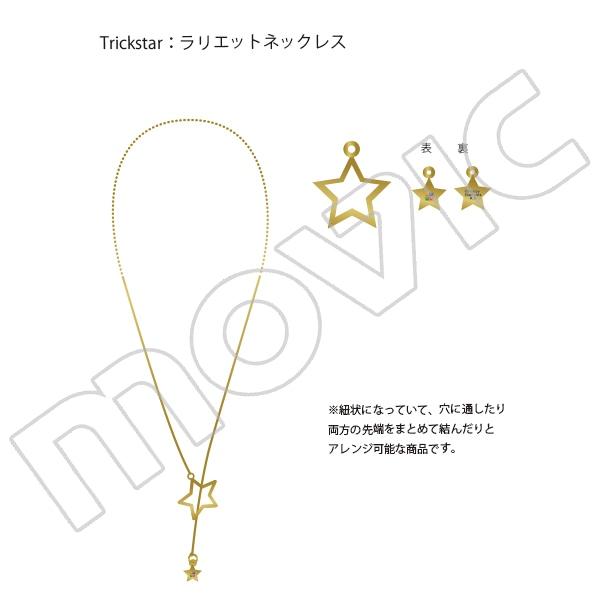 あんさんぶるスターズ! A:Trickstar