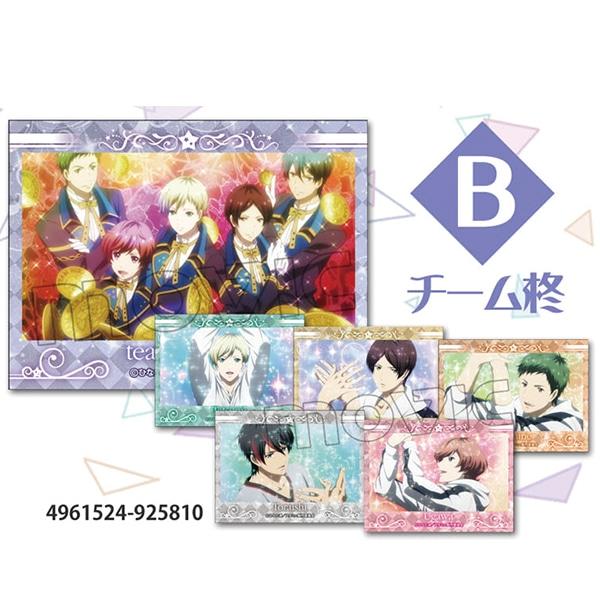 スタミュ -高校星歌劇- ステッカーセット B:チーム柊