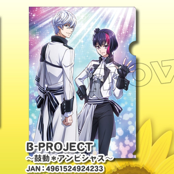 【movic】B-PROJECT クリアファイル
