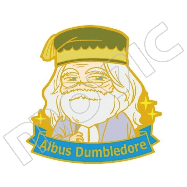 アルバス・ダンブルドアの画像 p1_13