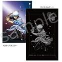 銀魂 A2サイズポスター付きクリスタルアート