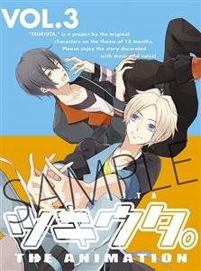 ツキウタ。 THE ANIMATION 第3巻【BD】