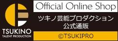 コミケ88【2015夏コミ】コミックマーケット 事後物販開催中!