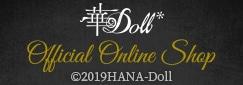 華Doll* Official Online Shop