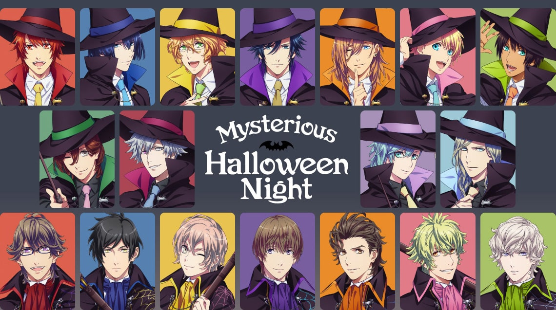 うたの☆プリンスさまっ♪ マジLOVEキングダムMysterious Halloween Night