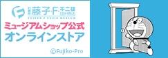 「あんさんぶるスターズ! ~4th Anniversary ファン感謝祭~」通信販売がスタート!